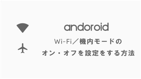 Android|KW BLOG
