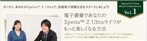 Xperia™ Z Ultra Owner's Information Vol